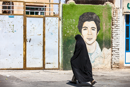 veiled: Martyr murales with woman veiled in Shiraz,Iran