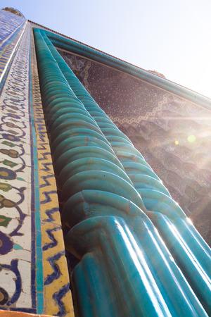 isfahan: naghsh-i jahan, Isfahan August 2014 , Iran Stock Photo