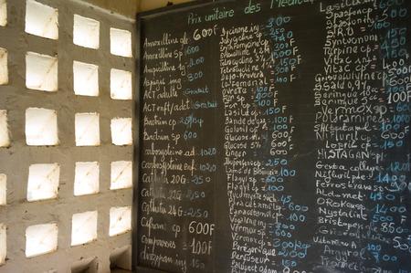 dispensary: Dispensary of medicines in Senegal, Africa