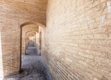 isfahan: Khaju Bridge is a bridge in the province of Isfahan, Iran,