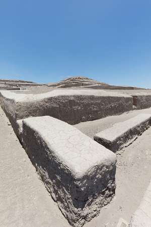 Pyramid of Cauachi, archaeological site In the Nazca region, Peru Stock Photo