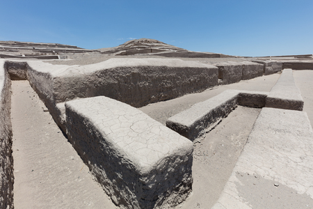 Pyramid of Cauachi, archaeological site In the Nazca region, Peru Reklamní fotografie