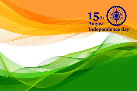 asoka: Indian Independence Day concept background with Ashoka wheel. Vector Illustration