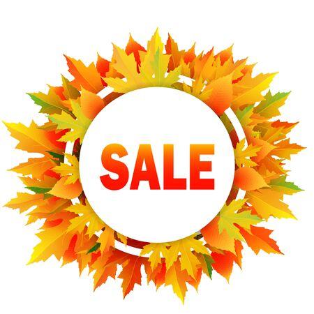 e shop: Autumn leaf foliage watercolor .Autumn sale. Fall sale. Web banner or poster for e-commerce, on-line cosmetics shop, fashion beauty shop, store. Vector illustration