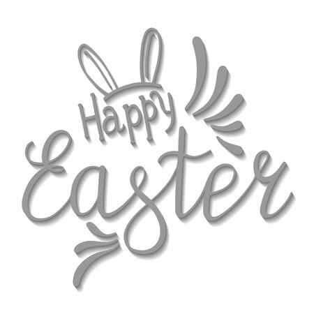 Happy Easter Lettering Egg. Vector illustration EPS10