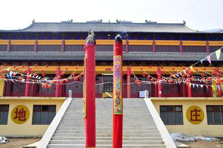 Incense: Temple incense