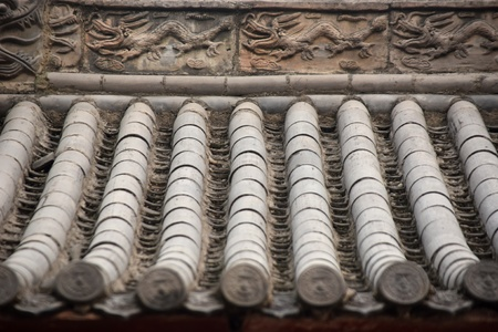 eaves: Chinese ancient buildings tile eaves