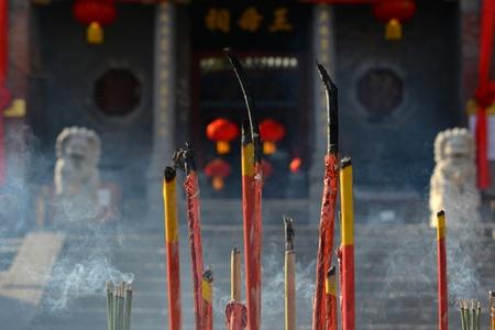 incienso: Templo incienso