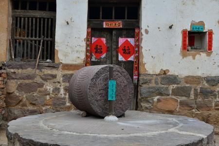 house of god: Crushed stone farmhouse yard Editorial