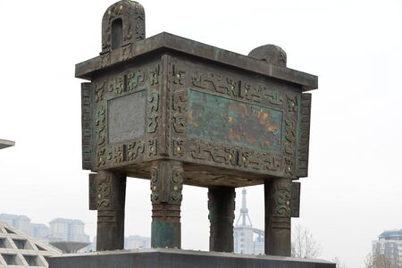 Ancient square bronze Ding