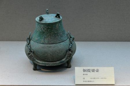cobre: Cobre Ti Liang olla