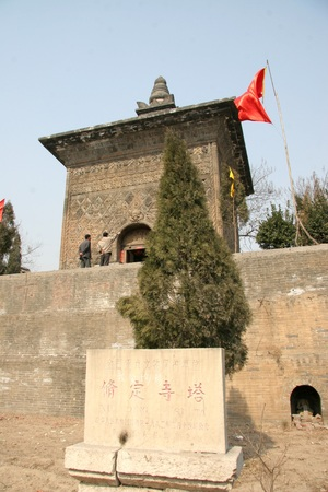 temple tower: Temple tower