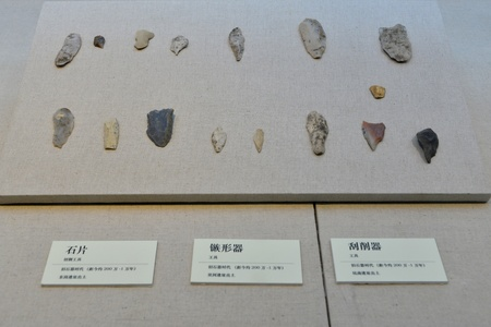 paleolithic: Museum of Paleolithic stone Shi zu scrapers