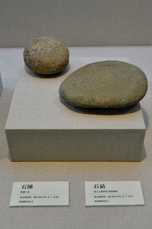 paleolithic: stone anvil