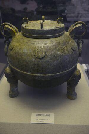 sorbo: SIP de las inscripciones en el tr�pode de bronce Editorial