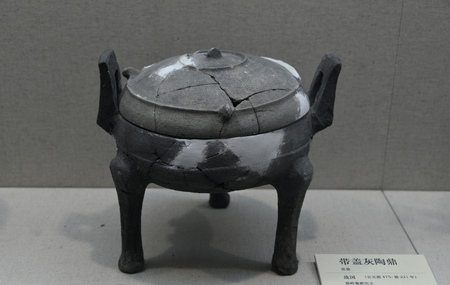 tao: Warring States period with cover gray Tao Ding