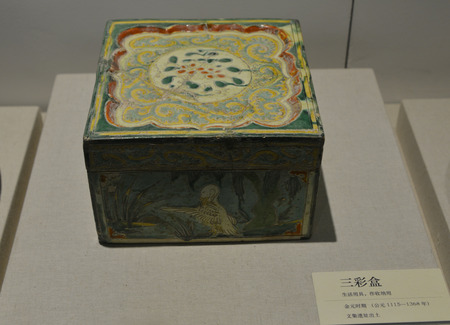 tricolor: China during Jin and Yuan dynasty tri-color cartridge