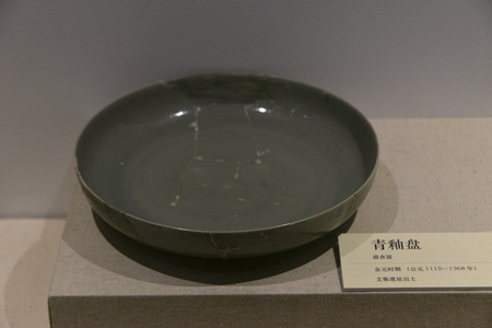 plate: Green-glazed plate