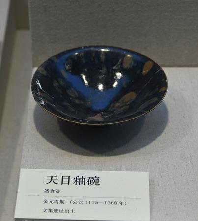 glaze: Temmoku glaze Bowl Editorial