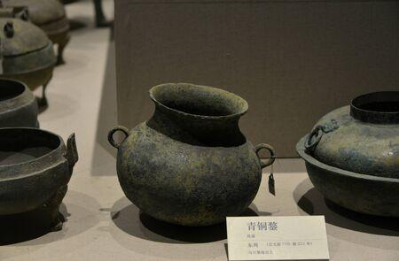 dynasty: China Eastern Zhou dynasty bronzes