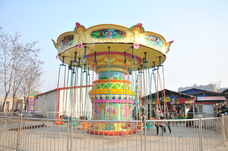 swivel chairs: flying Chair at park