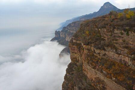 perilous: Taihang Mountain