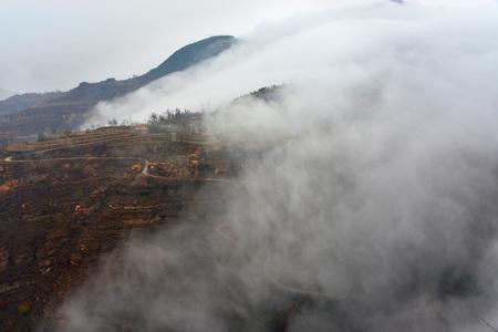 perilous: Fog in Taihang Mountain