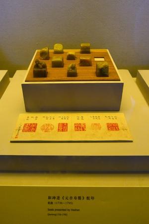 longevity: seals presented by Heshan, Qian long (1736-1795)