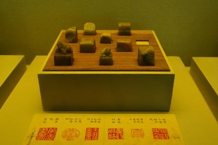 vowel: seals presented by Heshan, Qian long (1736-1795)