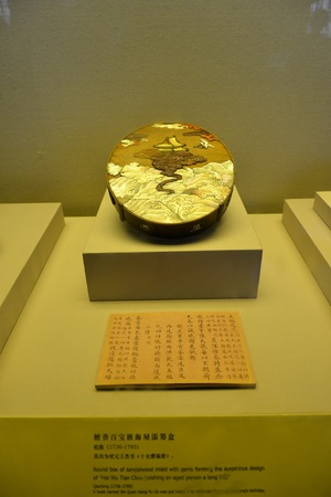 inlaid: round box of sandalwood inlaid with gems