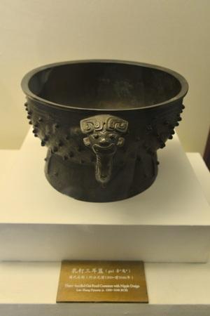 antique: ancient antique