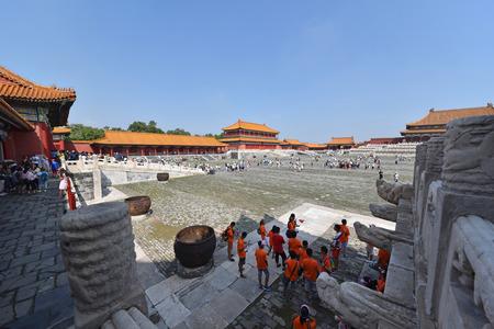 Forbidden City: Beijing Forbidden City Editorial