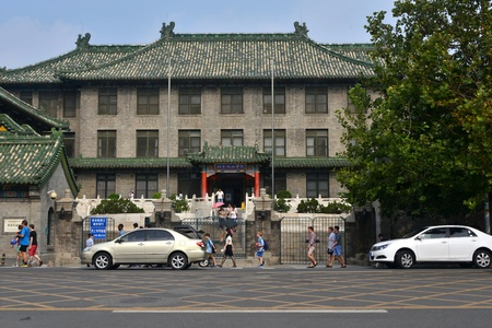 Peking Union Medical College Hospital old courtyard location