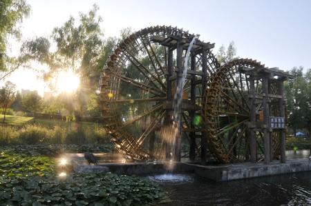 The ornamental waterwheel Park