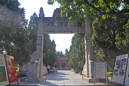 Scenic spot at Wuhou Memorial Temple in Nanyang City of Henan