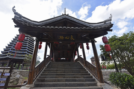 Beginning of the LiangXin bridge Editorial