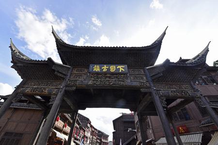 Ancient town of XiaSi