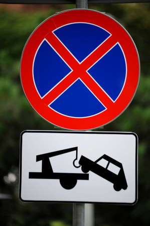 Road sign,no stopping  Stock Photo