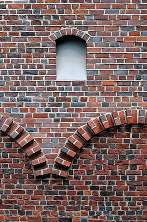 The historic wall  Stock Photo