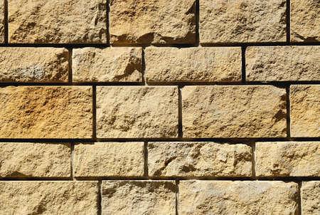 The facade of sandstone. Stock Photo