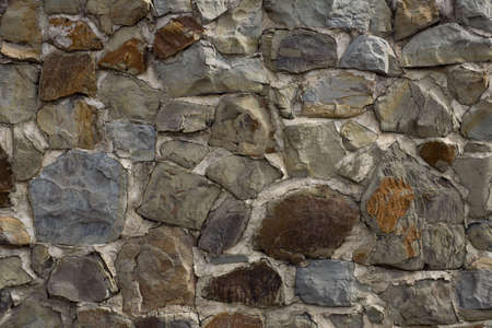 Texture of the stone wall Stock Photo - 898712