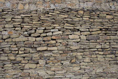 Ancient stone wall, texture Stock Photo - 898715
