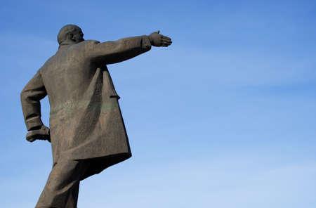 lenin: Monument for Lenin