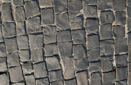 Stone pavement Stock Photo - 1585240
