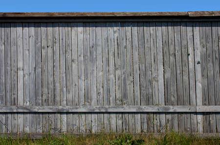 Wood fence. Stock Photo - 1585245