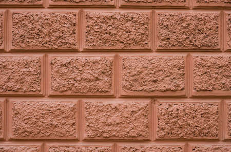 Texture of old classic building Stock Photo - 2474779