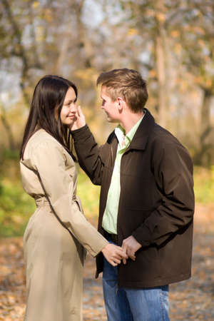 Young couple in love meeting in the autumn park Stock Photo - 3818054