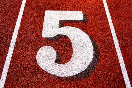 Track Field Number 5