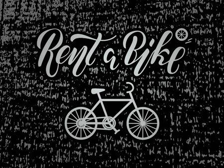 Vector illustration of rent a bike brush lettering for banner, leaflet, poster, clothes, logo, advertisement design. Handwritten text for template, signage, billboard, printing, price list, flyer Logo