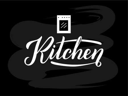 Vector illustration of kitchen lettering for banner, leaflet, poster,   advertisement, price list, web design. Handwritten text for template, signage, billboard, print, flyer of furniture shop